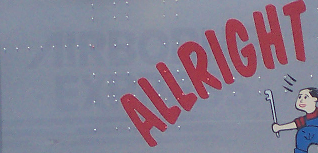 Close up of logo